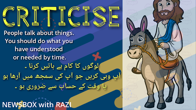 Disadvantages of Criticism | newsboxwithazi