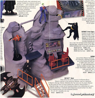 Toy Biz Prototype Batcave