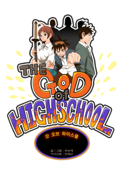 The God of High School Manga