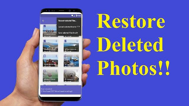 تحميل تطبيق Deleted Photo Recovery 1.3 برنامج استعادة الصور