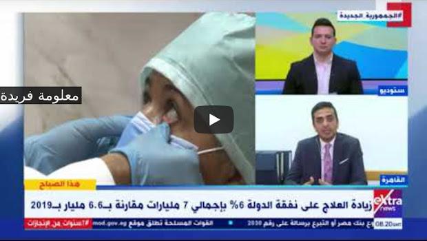 نائب وزير الصحة: التخلص من «فيروس C» معجزة. ليس إنجازً | فيديو