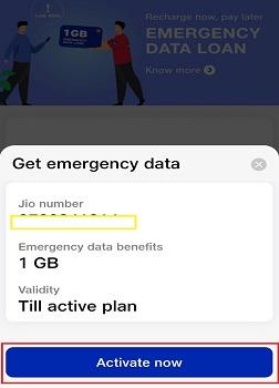 activate jio data loan in hindi