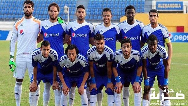 نتيجة مباراة سموحة وبيدفيست 1-0 اليوم 15-4-2017 في بطولة الكونفدرالية الافريقية
