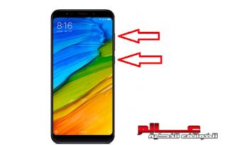 ﺍﻋﺎﺩﺓ ﺿﺒﻂ ﺍﻟﻤﺼﻨﻊ شاومي ريدمي Xiaomi Redmi 5 Plus