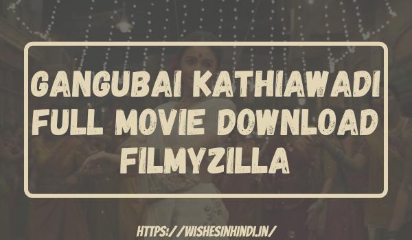 Gangubai Kathiawadi Full Movie Download Filmyzilla