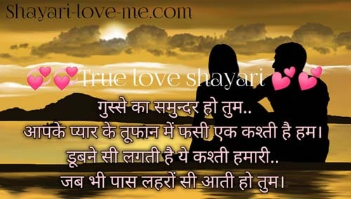 sacha pyar kya hota hai shayari