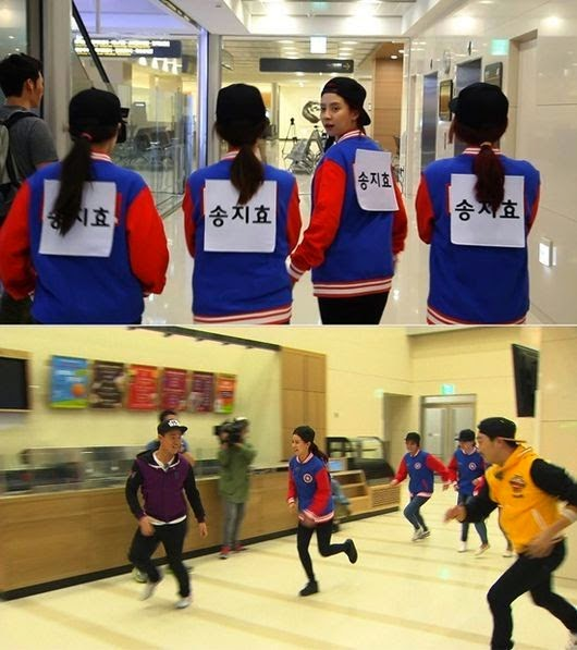 Running Man' to return with another super power special episode