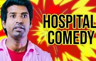 Rajini Murugan – Hospital Comedy | Sivakarthikeyan | Keerthy Suresh | D.Imman