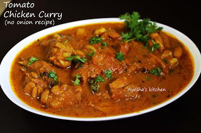 chicken recipes spicy recipes tomato chicken  curry gravy yummy tummy sanaas mulaku curry village thattukada kerala garlic ginger noodles all recipes chilli mutton prawns kadai karahi kfc