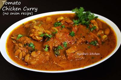 chicken recipes spicy recipes tomato chicken  curry gravy yummy tummy sanaas mulaku curry village thattukada kerala garlic ginger noodles all recipes chilli mutton prawns kadai karahi kfc
