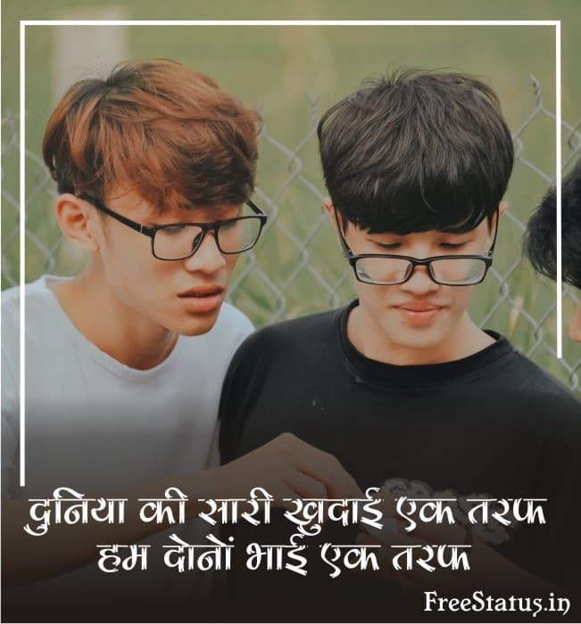 Duniya-Ki-Sari-Khudau-Ek-Taraf