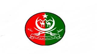 Levies Force Balochistan Jobs 2021 in Pakistan