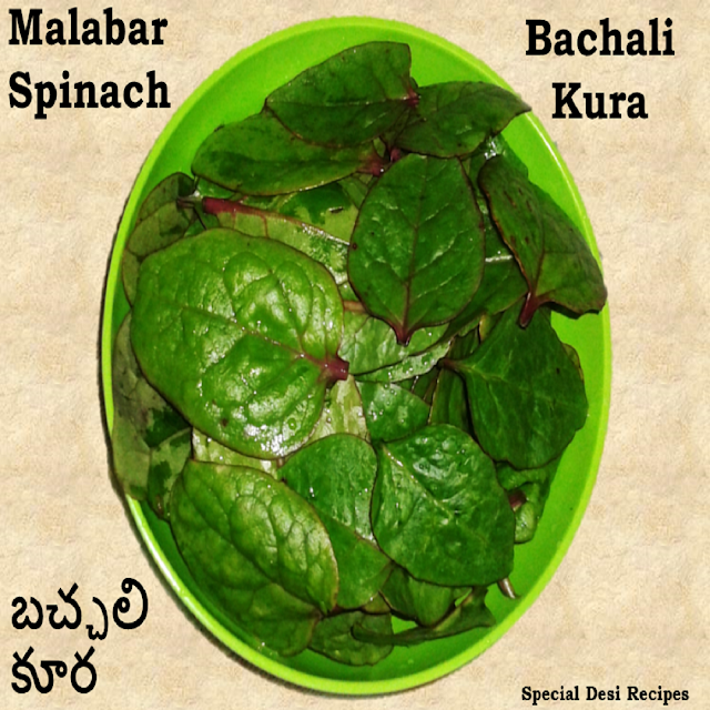 malabar spinach special desi recipes