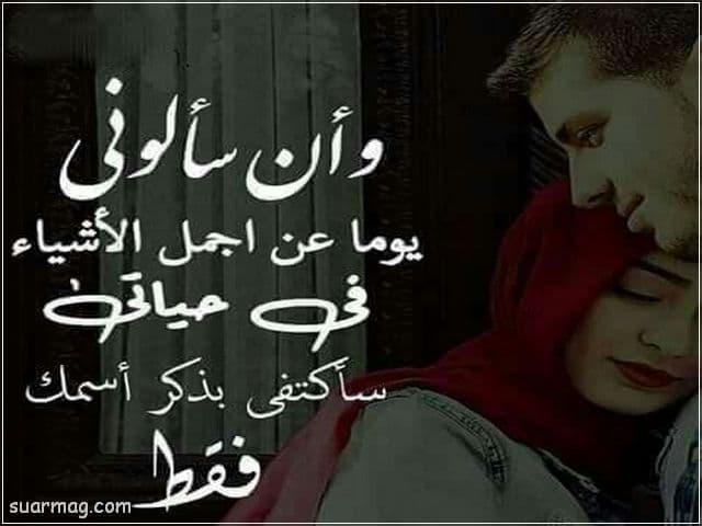 صور حب ورومانسيه 4   love and romance pictures 4