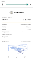 Тинькофф банк партнер МММ Сергея Мавроди