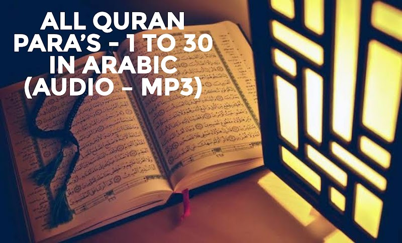 ALL QURAN PARA'S - 1 TO 30 IN ARABIC (AUDIO – MP3)