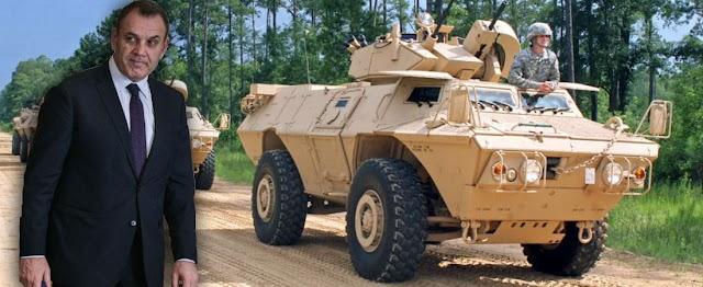 Τελικά, κ. Υπουργέ, θέλουμε μεταχειρισμένα τεθωρακισμένα οχημάτα Μ1117;