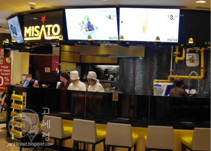 Misato: Affordable and delicious Japanese cuisine in town