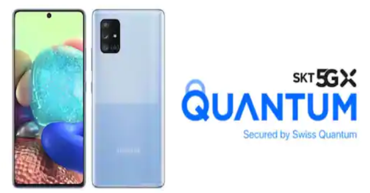 World's First Smartphone With Quantum Encryption Technology : Samsung