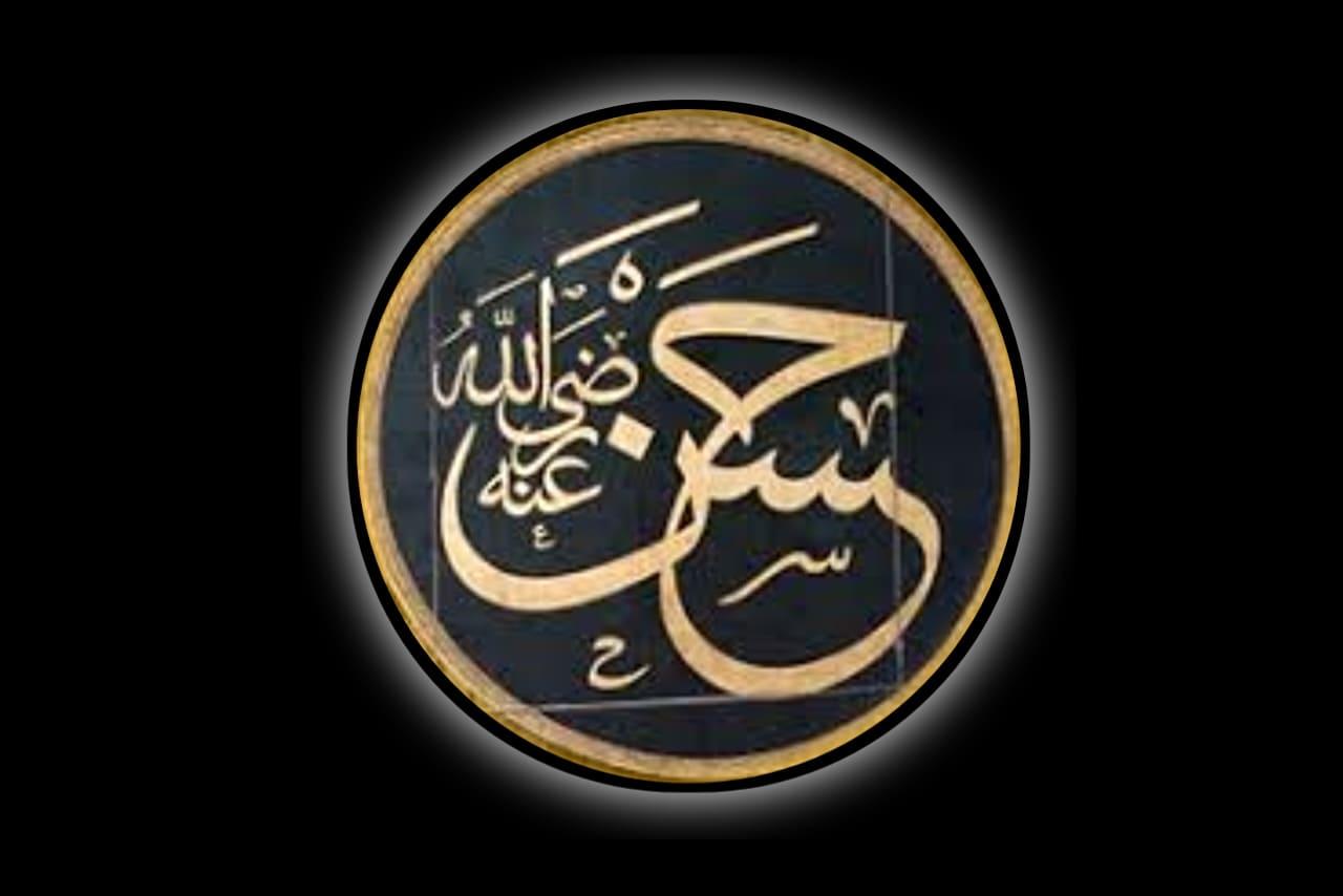Biografi Al-Hasan bin Ali, Sosok Istimewa Berparas Mirip Rasulullah