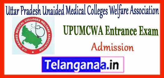 UPPGMET Uttar Pradesh Unaided Medical Colleges Welfare Association Admission Application 2018 Admit Card