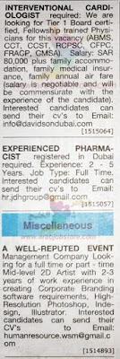 وظائف جريدة جلف نيوز الامارات Gulf News Jobs
