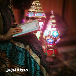 حالات واتس عن فوانيس رمضان