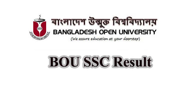 BOU SSC Exam Result 2019