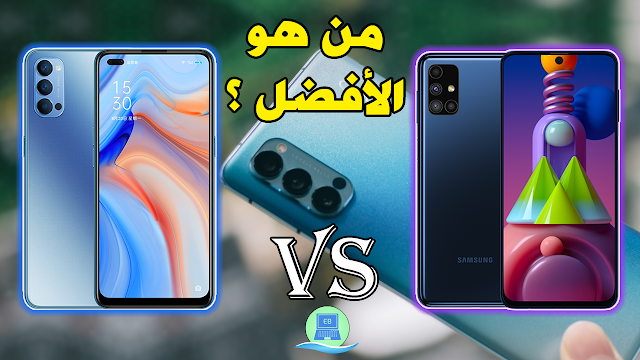 OPPO Reno 4 vs Galaxy M51