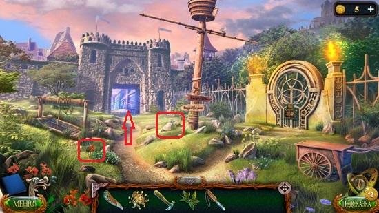 берем объекты и проходим дальше в игре затерянные земли 4 скиталец