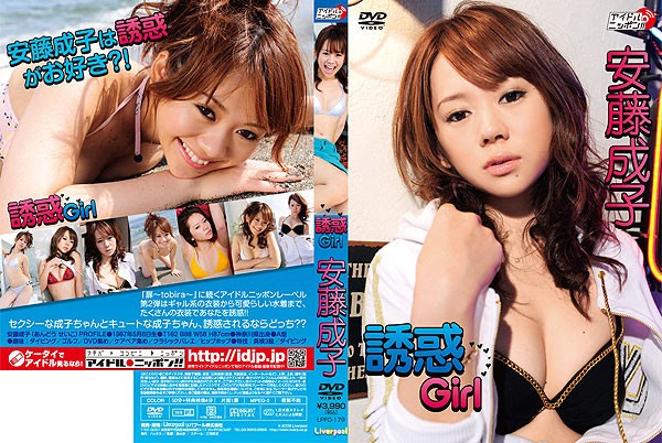 [LPFD-179] Shigeko Ando 安藤成子 & 誘惑Girl[AVI/890MB]