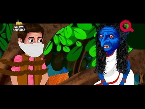 Watch Daravni Kahaniyan on The Q India