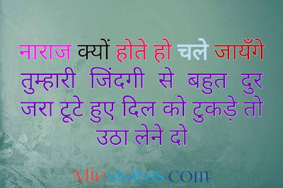 shayari 2 line love in hindi