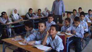 تعليم القاهرة ينظم نموذج محاكاة لإخلاء المديرية بالتعاون مع الدفاع الشعبي