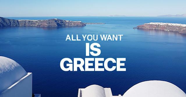 All you want is Greece: «Ανοίγει πανιά» ο ελληνικός Τουρισμός - Παρουσίαση της καμπάνιας του ΕΟΤ (βίντεο)
