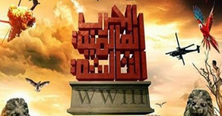مسلسل ابن حلال كامل يوتيوب