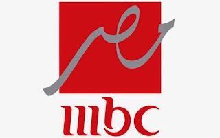 مشاهدة قناة ام بى سى مصر Mbc Masr 2 رياضة الجديد الناقلة لمباريات