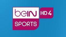 بث مباشر قناة بي ان سبورت 4 bein sport 4HD