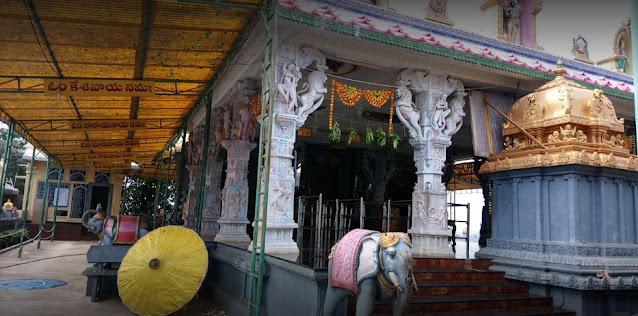 Parijatha Giri Temple