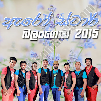 ARROW STAR LIVE IN BALANGODA 2015
