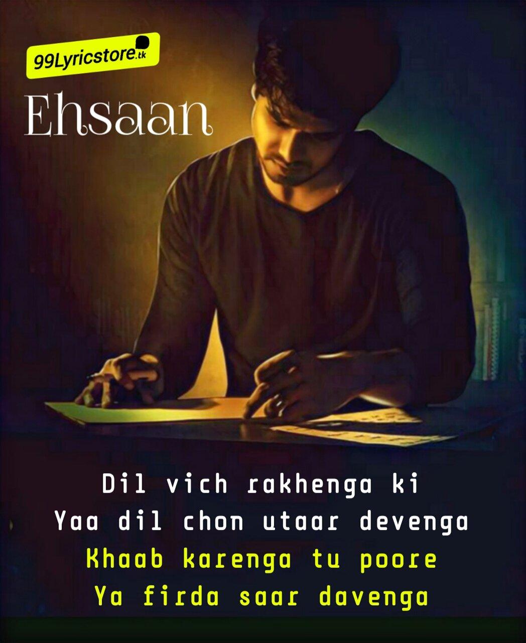 Ehsaan Lyrics Sung by Raas ft. Deepika Walia