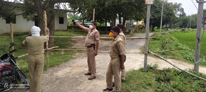 बलिया के इस गाँव को अधिकारियों ने किया शील , लोगो की बढ़ी चिन्ता