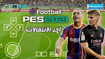 PES 2021 IOS