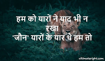 Dosti Shayari Dosti Friendship Shayari in Hindi
