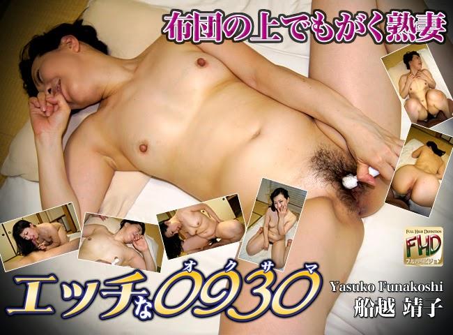 Ejep93f ori1123 Yasuko Funakoshi 08060