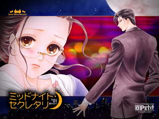 Tomu Ohmi - Midnight Secretary (Petit Comic 2006)