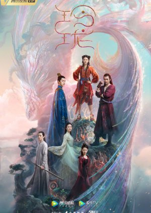 Ling Long (2021) Sub Indo Full Episode