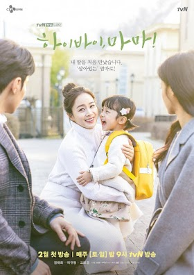 Hi Bye, Mama! (2020) Batch Subtitle Indonesia