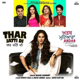 Thar Jatti Di Lyrics - Baani Sandhu
