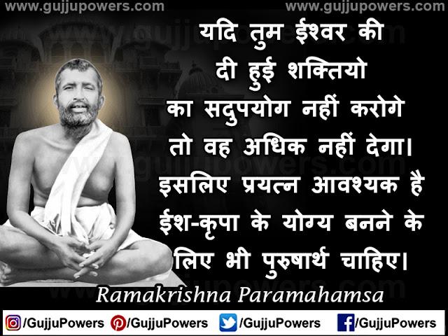 guru of ramakrishna paramhansa